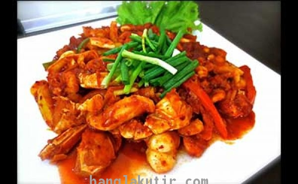 Mixed Seafood Barbecue